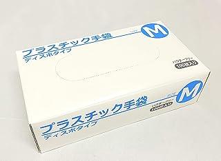 プラスチックグローブ(パウダーフリー・粉なし)100枚入×10個セット (M) ビニール手袋【使い捨て手袋】PVC