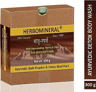 HERBOMINERAL Ayurvedic Bath Powder & Detox Body Wash, Herbal and Natural - 300 Gm