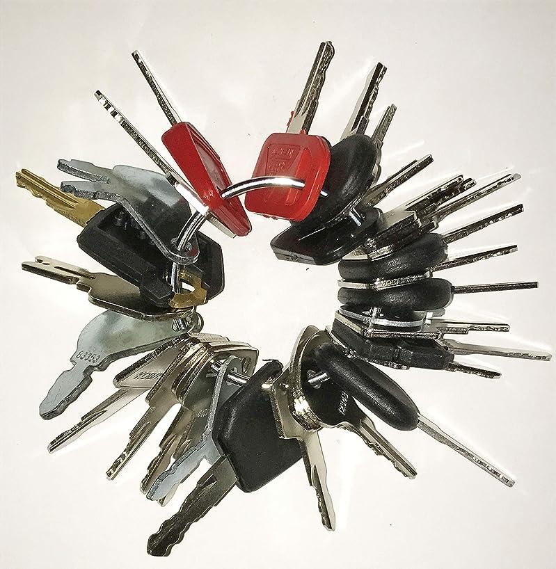Construction Ignition Key sets - sets of 7, 10, 16, 21, 24 for backhoes, tools, case, cat,hitachi etc.(7 Keys Set) (24 keys)