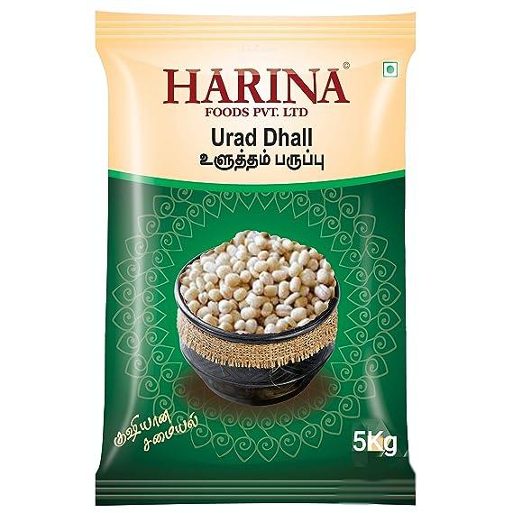 Harina Urad Dhall - 5Kgs