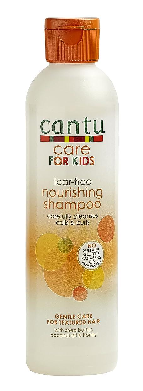 息を切らして再びファイナンスCantu Care for Kids Tear-Free Nourishing Shampoo, 8 fl oz