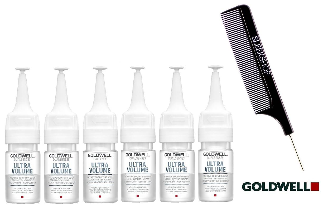 予防接種排泄物構築するDual Senses by Goldwell Goldwell Dualsenses ULTRA VOLUMEインテンシブセラムBodifying、(なめらかなスチールピンテールコーム付き)18ミリリットル/ 0.6オンスバイアル 6パック、ウルトラボリューム