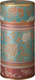 ZentealifeCom Japanese Tea Canister tin Takara OBI/air-Tight Double lid / 200g Tea Capacity (Sky Blue)