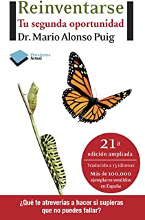 Reinventarse (Actual) (Spanish Edition)