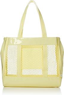 PUMA Core Net Shopper Yellow Pear