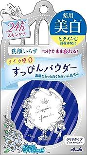 クラブ すっぴんホワイトニングパウダー ファンデーション &ltイノセントフローラルの香り&gt 26グラム (x 1)