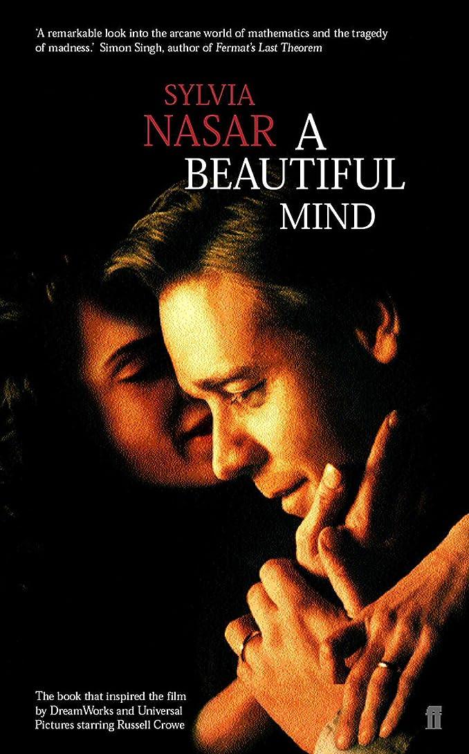 キリマンジャロすすり泣き一方、A Beautiful Mind (English Edition)