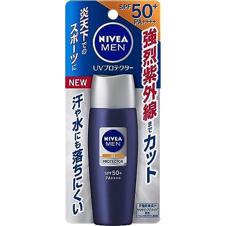 ニベアメン UVプロテクター 40ml 男性用 日焼け止め