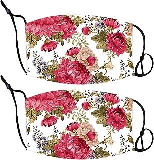 2只装 口罩 透气 重复使用 面部防护 男女通用 业务用 餐用 面罩 防中暑 防飞溅 围脖 围巾 花卉图案🌹🌺🌻🌼🌷 (Multicolor)
