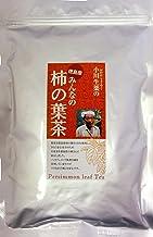 徳島産みんなの柿の葉茶ティーバッグ 3gx40p