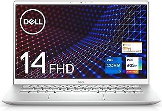 【MS Office Home&Business 2019搭載】Dell ノートパソコン Inspiron 14 5402 シルバー Win10/14FHD/Core i7-1165G7/8GB/512GB/Webカメラ/無線LAN NI574...