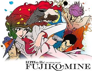 Lupin the Third: The Woman Called Fujiko Mine Season 1