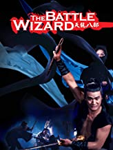 The Battle Wizard