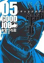 GOODJOB【グッドジョブ】 5