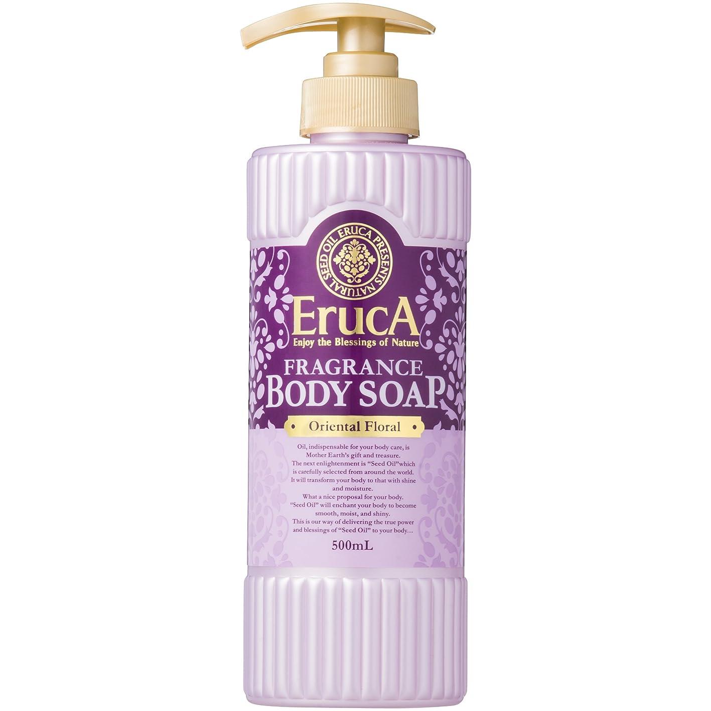チャンバーレモン学校教育エルーカ フレグランスボディソープ オリエンタルフローラルの香り 500ml