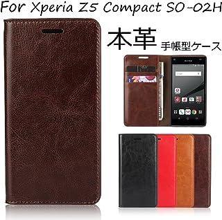 ソニー Xperia Z5 Compact SO-02H ドコモ 用 本革 手帳型 ケース シンプルデザイン 落ち着い色 レトロ カードポケット スタンド機能 ダークブラウン 4色選び