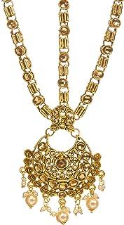 Bindhani Indian Style Wedding Gold Plated Maang Tikka Bridal Matha Patti Traditional Mang Tika Jewellery Damini Bridesmaid...