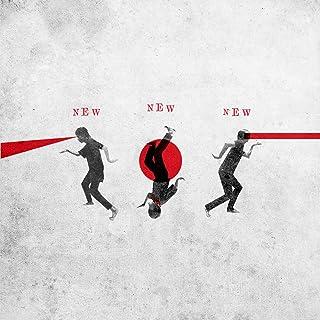 【メーカー特典あり】 NEW NEW NEW(ミュージックコネカ付 初回生産盤)(ポストカード付き)...