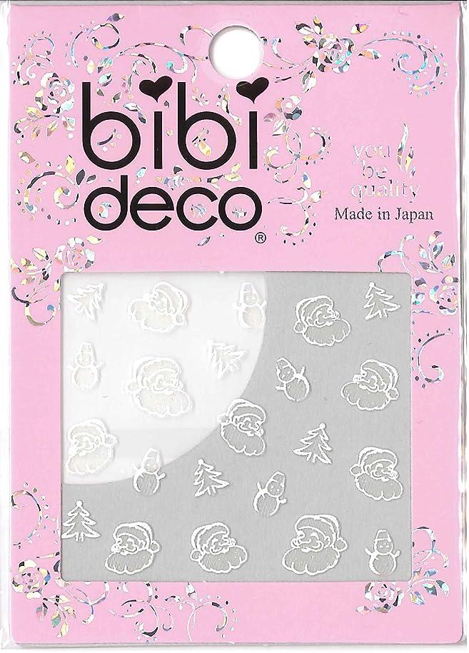 スタジオスキーム藤色bibi DECO クラシックサンタ ホワイト bi-156W