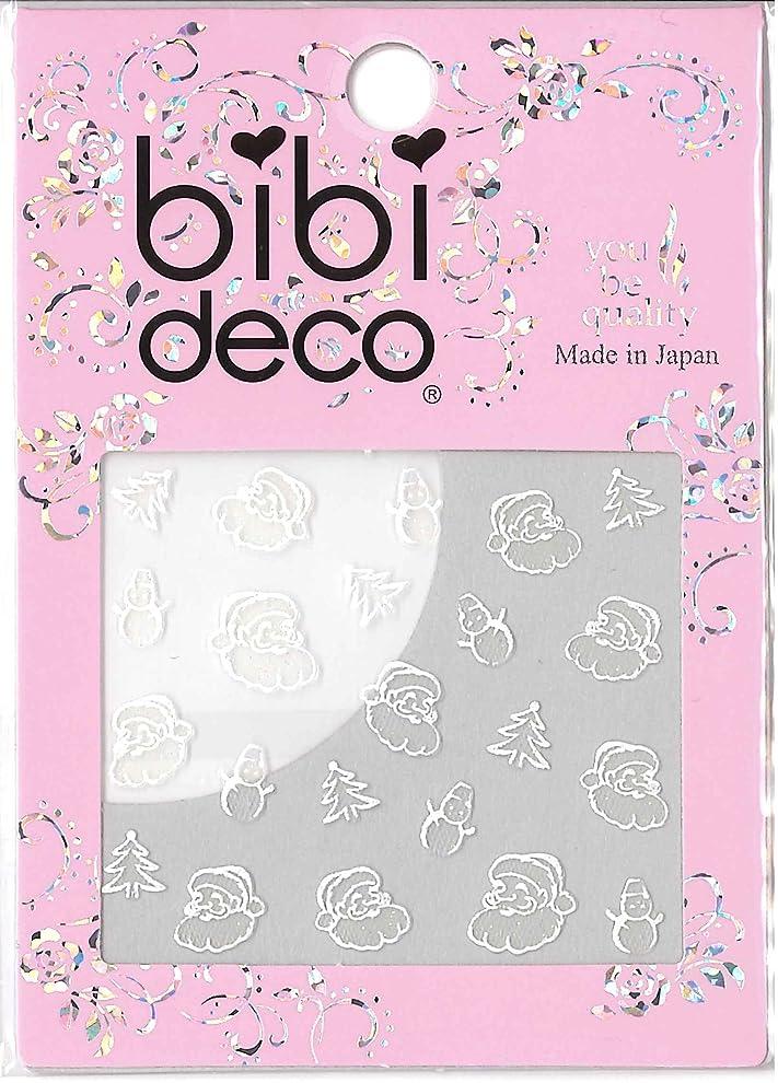 孤独な求人年齢bibi DECO クラシックサンタ ホワイト bi-156W