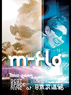 m-flo TOUR 2005 BEAT SPACE NINE at 日本武道館