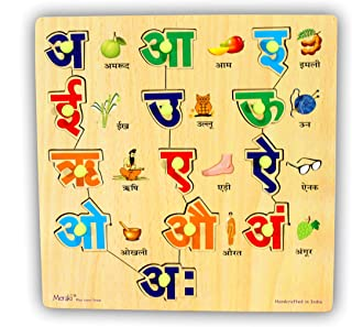 StonKraft Preschool Learning Toys - Wooden Hindi Vowels Tray Set with Pictures   Hindi Alphabets Vowels   Educational Toys   Learning Games   Know Your Alphabets   Pegged Puzzles