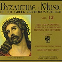 Volume 12 / the Lamentations
