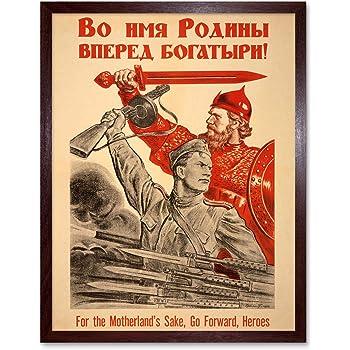 "War WWI WW2 USSR Red Army Hero Forward Ivan Soldier Framed Art Print 12x16/"""