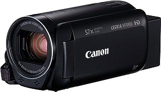 Canon LEGRIA HF R806 328 MP CMOS - Videocámara (328 MP CMOS 254/485 mm (1/4.85) 207 MP 207 MP 32x)