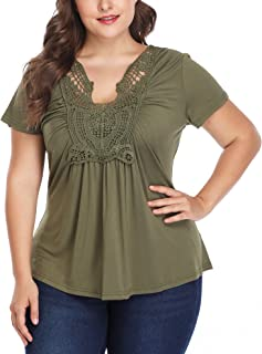 06fb21fd55bf1f Women's Ruched Front Short Sleeve Lace Up V Neck Cute Ruffle Peplum Plus  Size Tops Shirt
