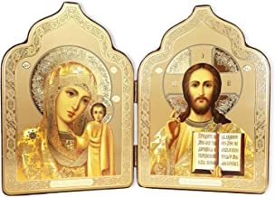Gold Foil Christ The Teacher Madonna and Child Catholic Orthodox Russian Icon Diptych 7 2/8 Inch