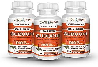 Certified Organic Vadik Herbs Guduchi, Giloy (Tinospora cordifolia) Powder 3 Bottles Capsules   Immune and Sinus Support, ...