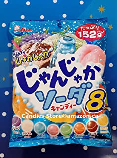 Lion Noisy 8-flavor Soda Hard Candy (Japanese Import) [JI-ICIC]