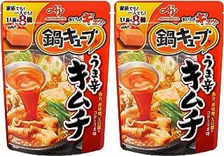 味の素 鍋キューブ うま辛キムチ 8個入 ×2袋