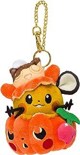 Pokemon Center Original Mascot We are Team Treat! Halloween Dedenne 908