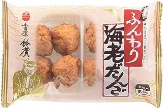 [冷蔵] 小田原鈴廣 ふんわり海老だんご