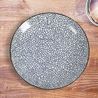 Sharpdo Ceramic 10 Inch Disc Dinner Plate Ins Style-Beige