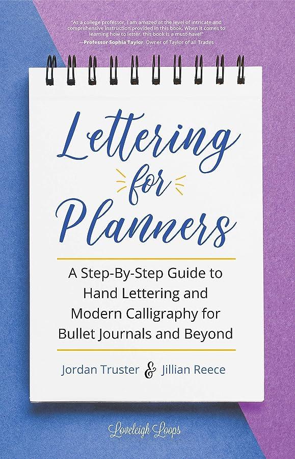 紳士気取りの、きざな藤色クリープLettering for Planners: A Step-By-Step Guide to Hand Lettering and Modern Calligraphy for Bullet Journals and Beyond (English Edition)