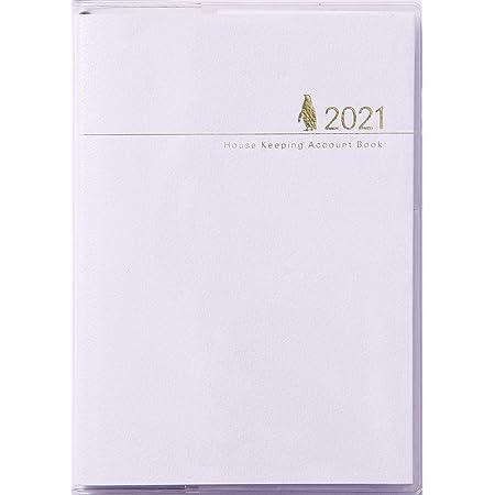 高橋 家計簿 2021年 A6 プチ家計簿 ホワイト No.33 (2021年 1月始まり)