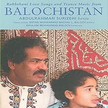 Balochi Gowati O Damali Zeymol - Rakhshani Love Songs and Trance Music from Balochistan