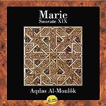 Marie, Sourate XIX, Quran