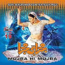 Jab Aag Pyar Ki Bhadak - Rabba Ishq Na Hove