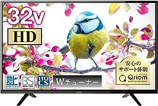 山善 キュリオム 32V型 ハイビジョン 液晶テレビ (地上・BS・110度CS) (外付けHDD録画対応) (ダブルチューナー) (裏番組録画対応) 日本設計エンジン搭載 QRK-32W2K