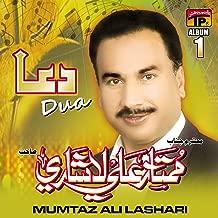 Best mumtaz ali lashari Reviews