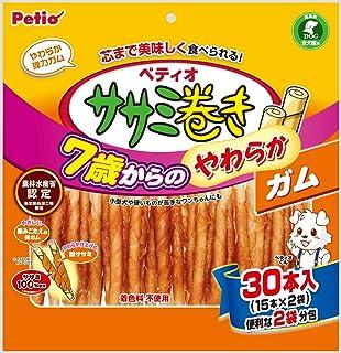 ペティオ (Petio) 犬用おやつ ササミ巻き 7歳からのやわらかガム 30本入り(15本×2袋)