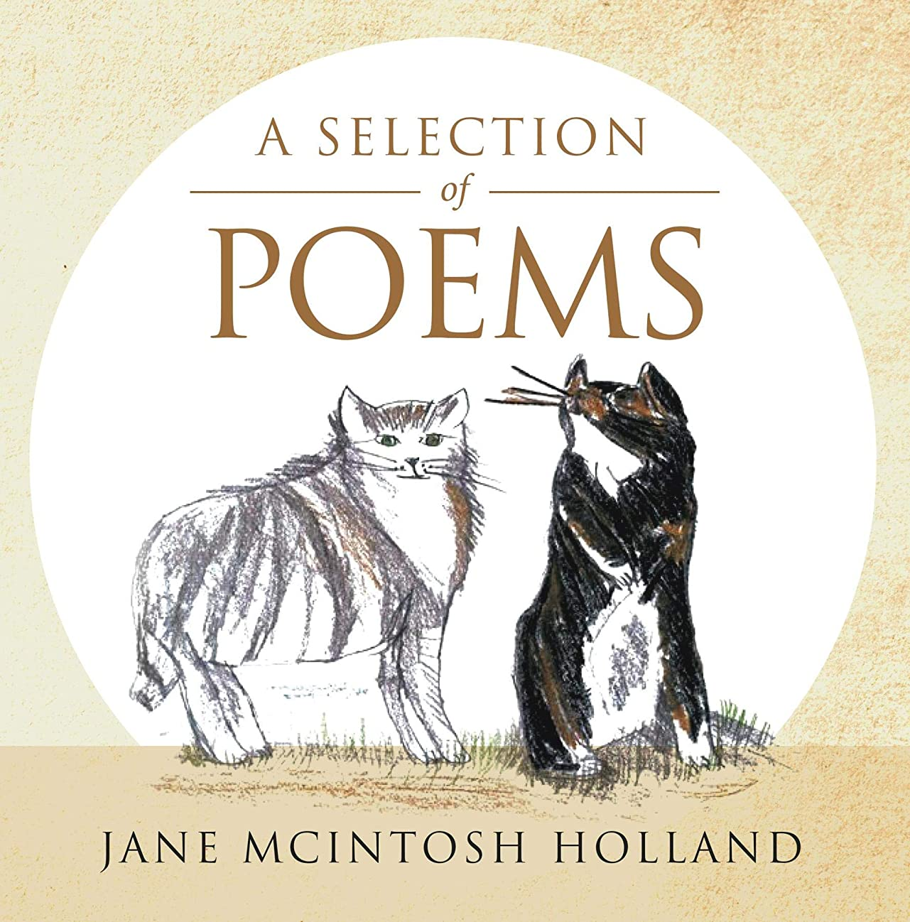 退却ポンド味わうA Selection of Poems (English Edition)