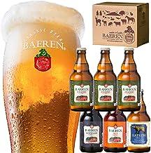 ベアレン 定番 クラフトビール 4種6本 飲み比べ 詰め合わせ トライアル 瓶 330ml × 6本 お試し