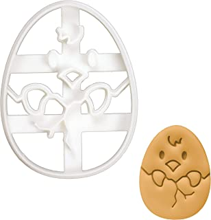 Best easter chick cookie cutter Reviews