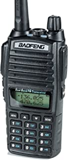 BaoFeng UV-82HP High Power Dual Band Radio: 136-174mhz (VHF) 400-520mhz (UHF) Amateur (Ham) Portable Two-Way
