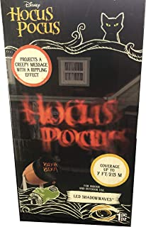 Gemmy Halloween from The Movie Hocus Pocus Indoor/Outdoor Hoilday Projection Spotlight Lightshow Holiday Decoration